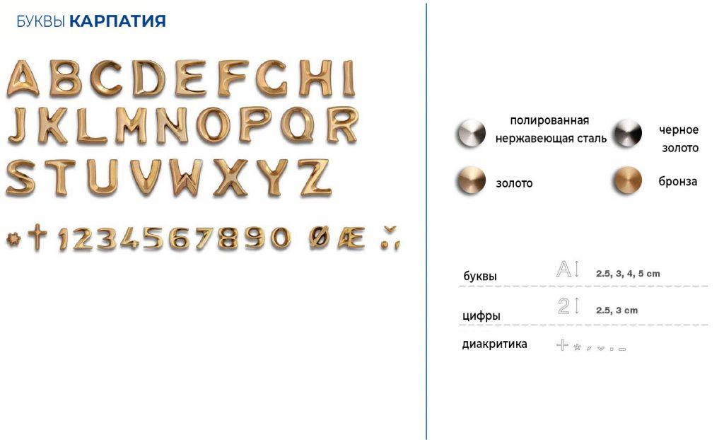 doplnky_4_ru-1024x622