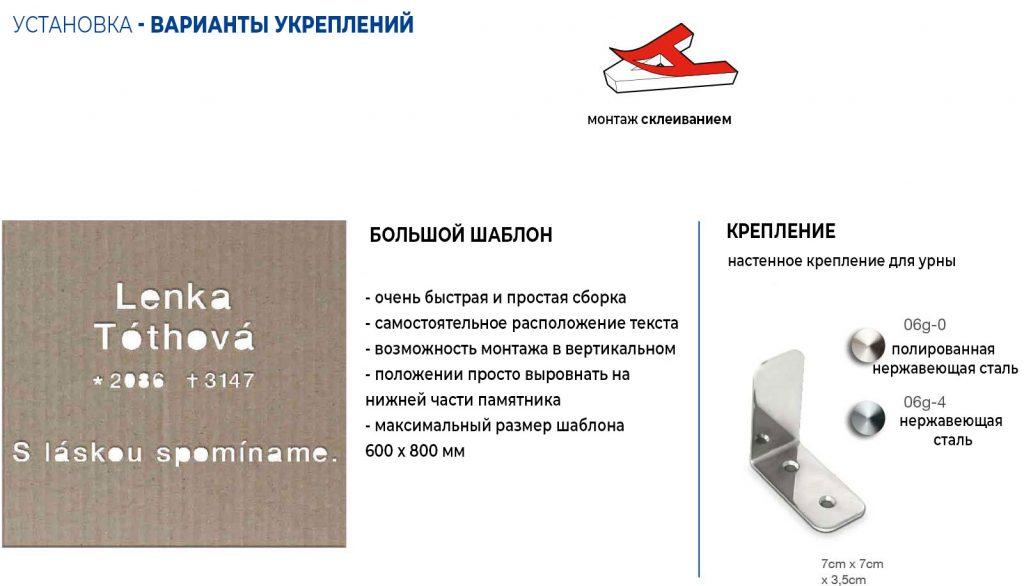 doplnky_8_ru-1024x586